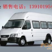 百年福特江铃全顺开创中国商务车图片
