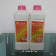 供应中央空调杀菌灭藻剂 中央空调杀菌剂