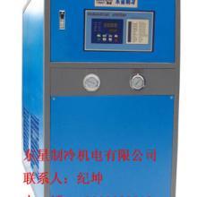 汉南风冷式低温冷水机图片
