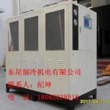 5HP风冷式冷水机价格表