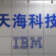 IBM存储DS3400双控/成都报价图片