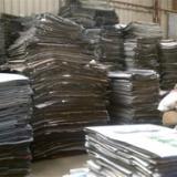 清溪上元废品回收公司-废料上元废品回收公司