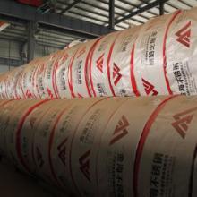 供应长荣SUS304不锈钢管厂公司网站诚招全国经销代理商各地总代理批发