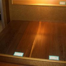 供应多层实木地板价格