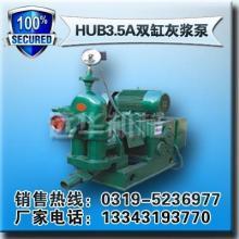 供应双缸灌浆泵 双缸灌浆泵 自动灌浆泵