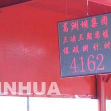 供应广州LED电子显示屏,天河LED电子显示屏生产厂家,番禺大石市桥