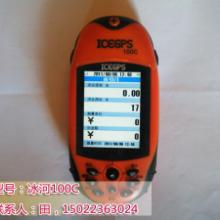 介绍手机gps测量面积,手机gps测量面积的相关