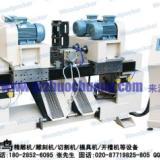 供应数控四轴精密锁壳钻孔机