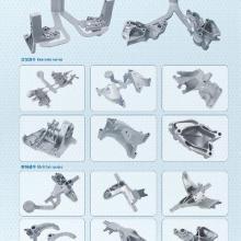 供应电动工具配件铝压铸件