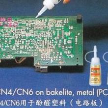 供应ALTECO安特固CN-6