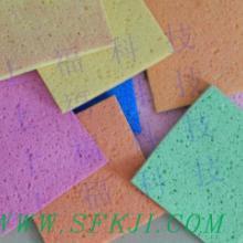 供应彩色木浆棉