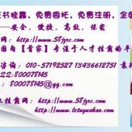 滨海二级建造师挂靠上海建造师挂图片