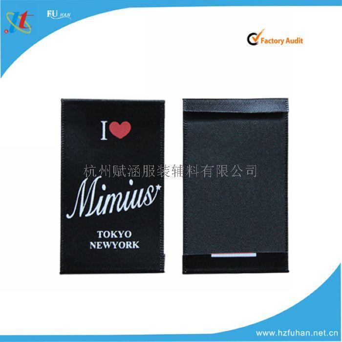 供应丝网印标报价 杭州丝网印标报价 温州丝网印标报价