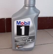 顺德美孚合成机油,美孚1号机油价格比可乐还透明批发