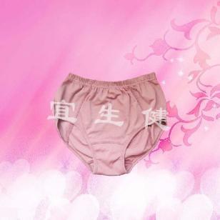 生产11黑竖条磁动力内裤批发保图片
