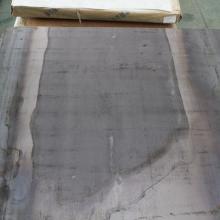 供应热轧板,热轧卷,热轧板卷