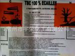 专业供应阻聚剂TBC