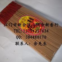 供应竹签香生产厂家