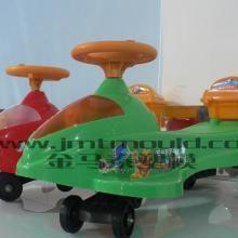 供应童车模具-PC