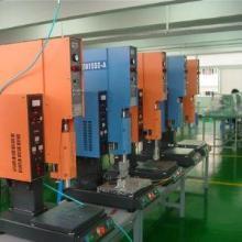 供应重庆厂家维修超音波超声波机器价格批发