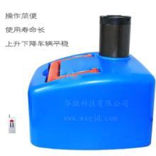 供应阿克苏8键无线液压遥控千斤顶批发