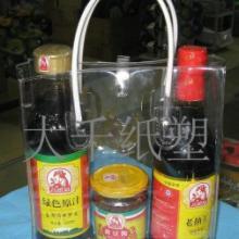 供应日用PVC包装手提袋