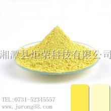 供应钛镍黄批发