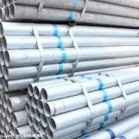 供应找钢材就找建兴金属 无缝钢管 无缝钢管就找山东建兴