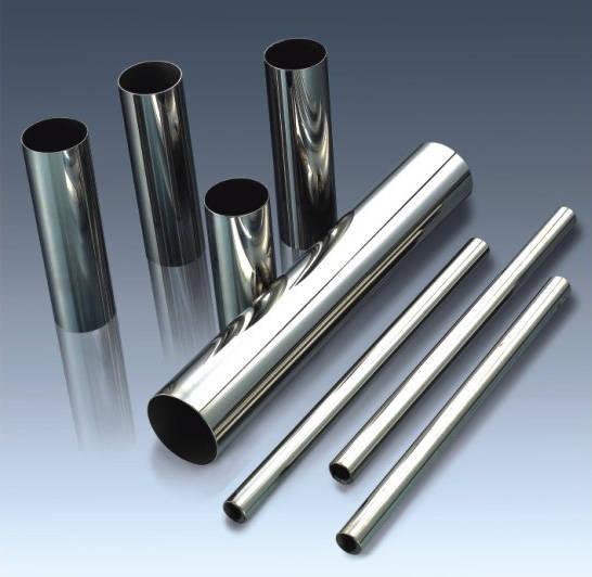 供应12CrMo合金钢管