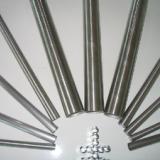 供应建兴合金钢管 供应合金钢管