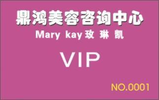 供应深圳市哪里做PVC卡优惠实惠