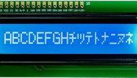 供应用于工业显示的1601LCD液晶显示屏  2002液晶屏