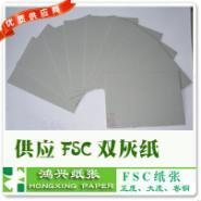 国际认证纸张环保纸大度250g克FSC图片