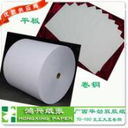 2012年广西华劲双胶纸新品到货70g8图片