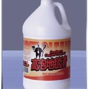 北京都洁高泡地毯清图片