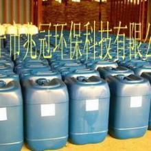 来宾杀菌灭藻剂、来宾缓蚀阻垢剂生产厂家—【南宁兆冠环保公司】值得信赖批发