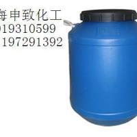 供应纺织面料阻燃剂/纺织面料阻燃剂厂家