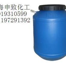 供应化纤消光剂