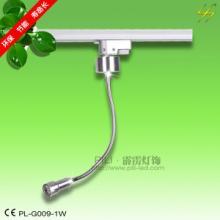 供应LED轨道灯/LED节能灯/LED环保灯