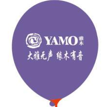 供应钦州广告气球深圳气球印刷厂订做乳胶气球广告