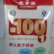 太子乐金100婴儿配方奶粉图片