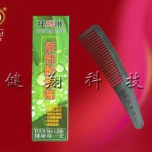 供应保健品托玛琳梳子完美工艺升级托玛琳梳子生产加工的厂家是健翔批发