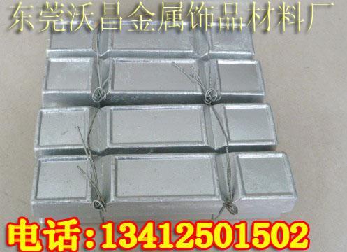 供应铅铋合金图片