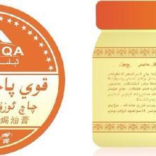 供应羊蹄油焗油膏
