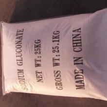 西王葡萄糖酸钠广西葡萄糖酸钠桂林葡萄糖酸钠厂家直销批发