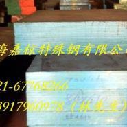 奥国百禄钢M310优质抗腐蚀镜面模具图片