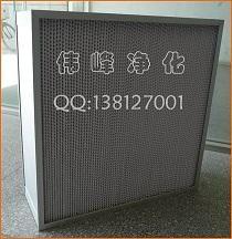 供应高效空气过滤器 99.99过滤器 苏州高效过滤器 高效过滤器滤