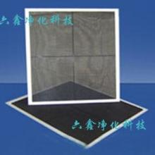 供应金属网过滤器 金属网过滤器空气过滤器