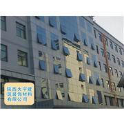 专业为现代楼宇幕墙门窗安装及维修图片