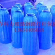 供应吉林省长春玻璃钢路灯杆保护罩图片